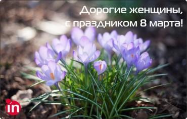 Flower1110х705